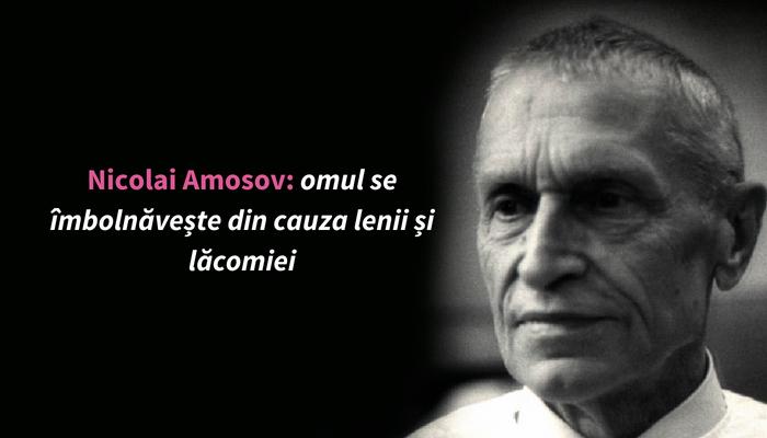 nikolai-amosov-despre-cauzele-bolilor