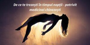 insomnie-sfaturi-medicina-chinezeasca